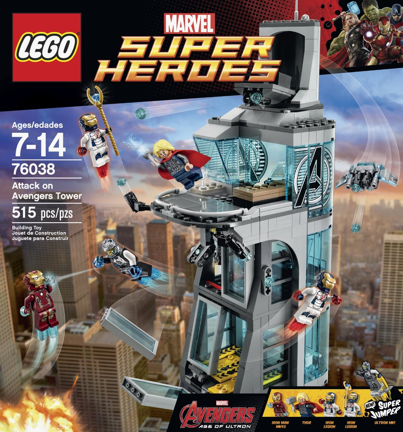 Toys For Geeks : Lego avengers tower crazygeektoys